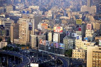 ägypten Heute
