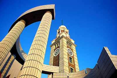 Hong Kong - Clock Tower - © Hong Kong Tourism Board