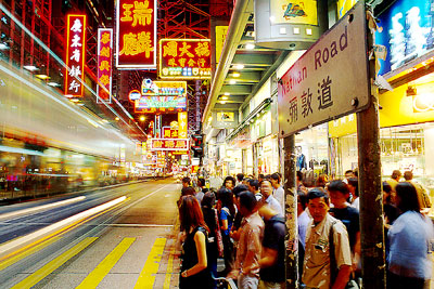 Hong Kong - Nathan Road - © Hong Kong Tourism Board
